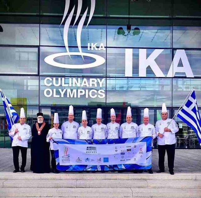 Χάλκινο μετάλλιο στη Λέσχη Αρχιμαγείρων-Ζαχαροπλαστών Βορείου Ελλάδος «Ολύμπιος Ζευς» για τη Μακεδονική Κουζίνα  στους Διεθνείς Ολυμπιακούς Αγώνες Μαγειρικής στη Στουτγκάρδη